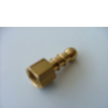 "Fulham nozzle to 1/4"" BSP female"