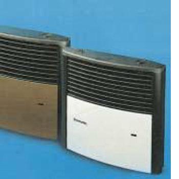 Trumatic S3002 L P Gas Heater + Ultraheat Spare Parts image 1