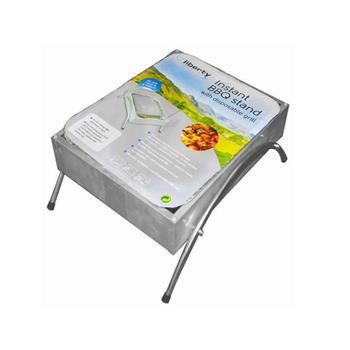 Liberty Leisure Instant BBQ
