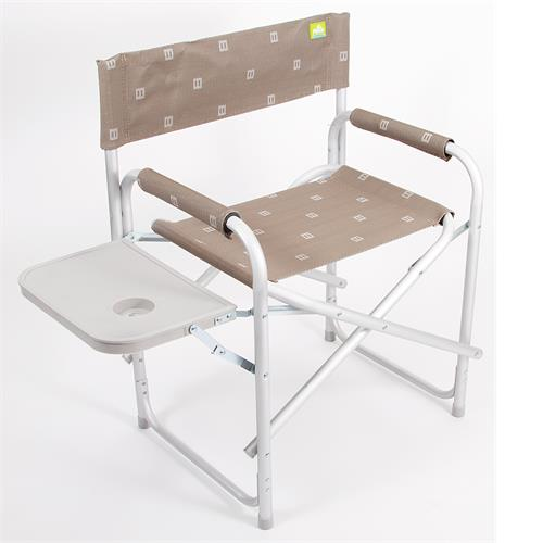 Via Mondo Aluminium Directors Chair with table (Brown)