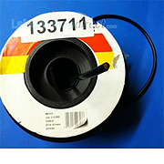 Cable Twin 8.75 amp