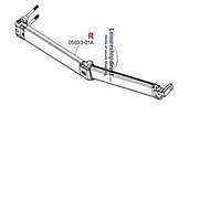 R.H Arm Fiamma F45TiL + Zip Awnings 4.0M - 6.0M