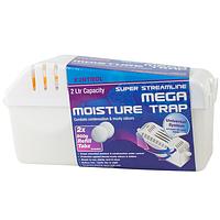 Kontrol Mega Moisture Trap Caravan Dehumidifier