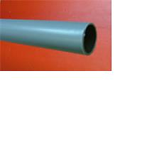 28mm Pipe 1m long
