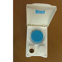 Ultraflow filter housing, white