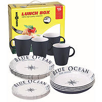 Brunner Blue Ocean Lunch box 16pcs