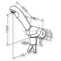 Reich Keramik Style Single Lever Mixer Taps + Spare Parts image 3