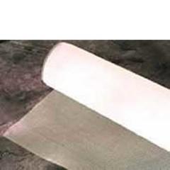 Mosquito Netting 1m x 2m  - GREY