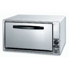 SMEV Series 200 Mini Oven no Grill + Spare Parts