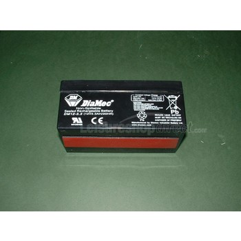 Spare battery for AS210 alarm
