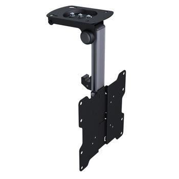 Kuma Locking Fully Rotating Flip-Down TV Bracket