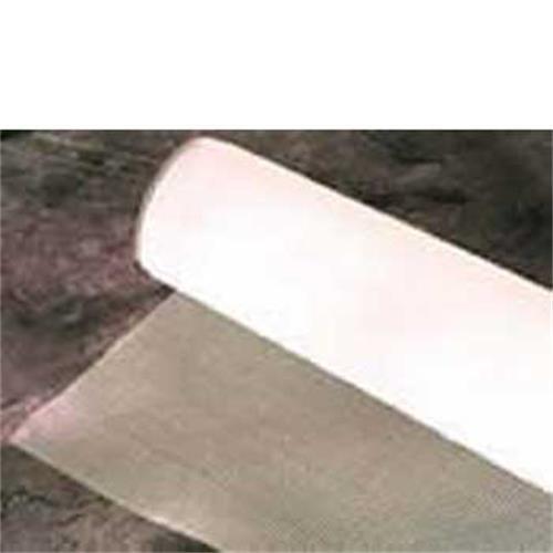 Mosquito Netting 1m x 2m  - GREY image 1