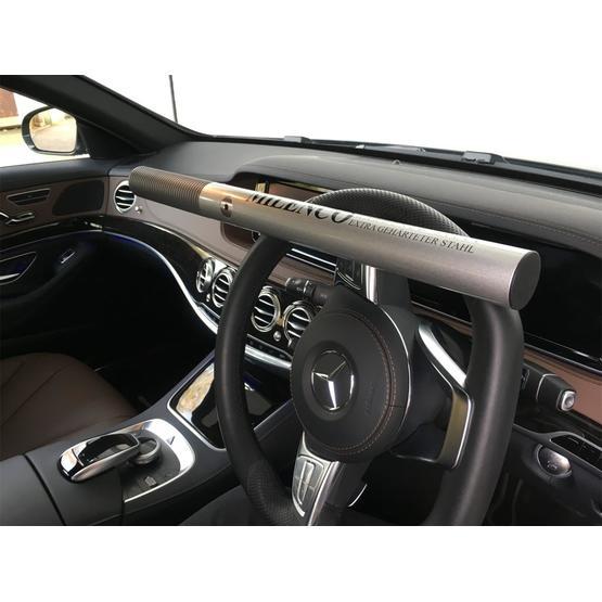Milenco High Security Steering Wheel Lock (Silver) image 2