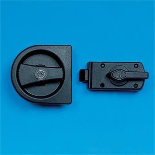 Caroloc 2000 Door lock - right hand image 1