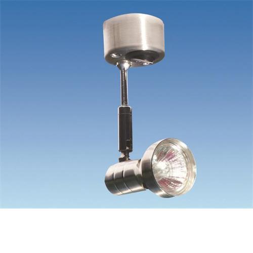 Silver Micro Light GZ4 Halogen Reflector (12 volt 10 watt) image 1