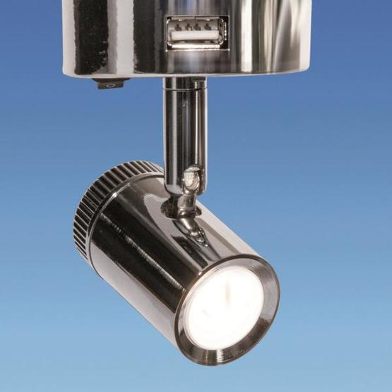 LED Spot Light 12v with switch